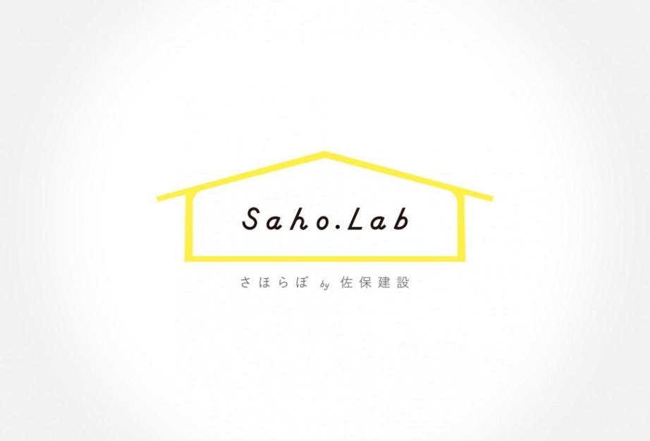 saholab_logo