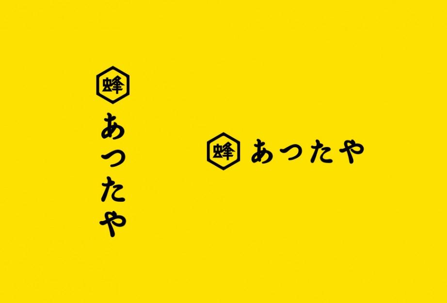 atsutaya_02