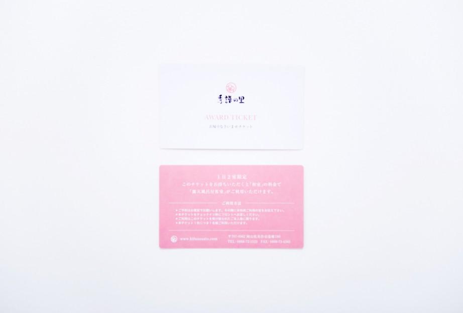 kifu2_04