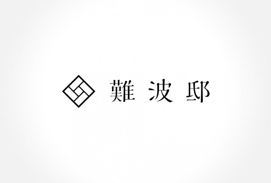 nambatei_new_logo02
