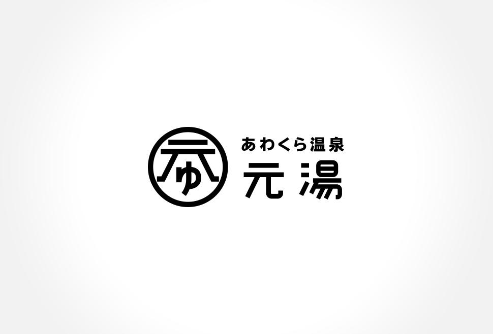 motoyu_logo2