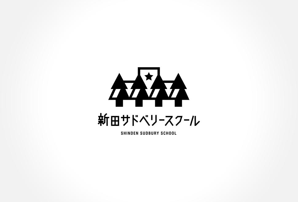 shinden_logo