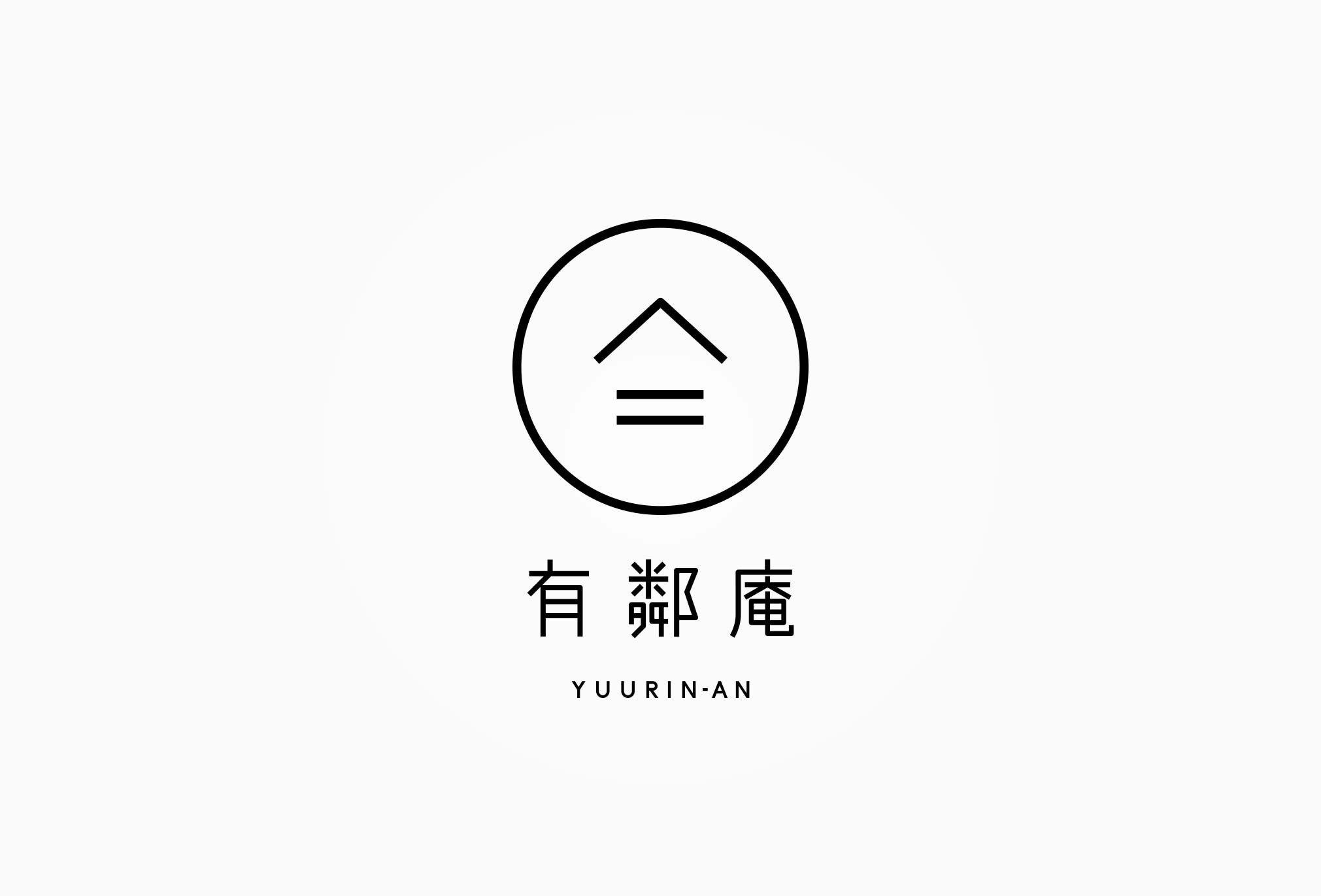 yuurin-an_logo1