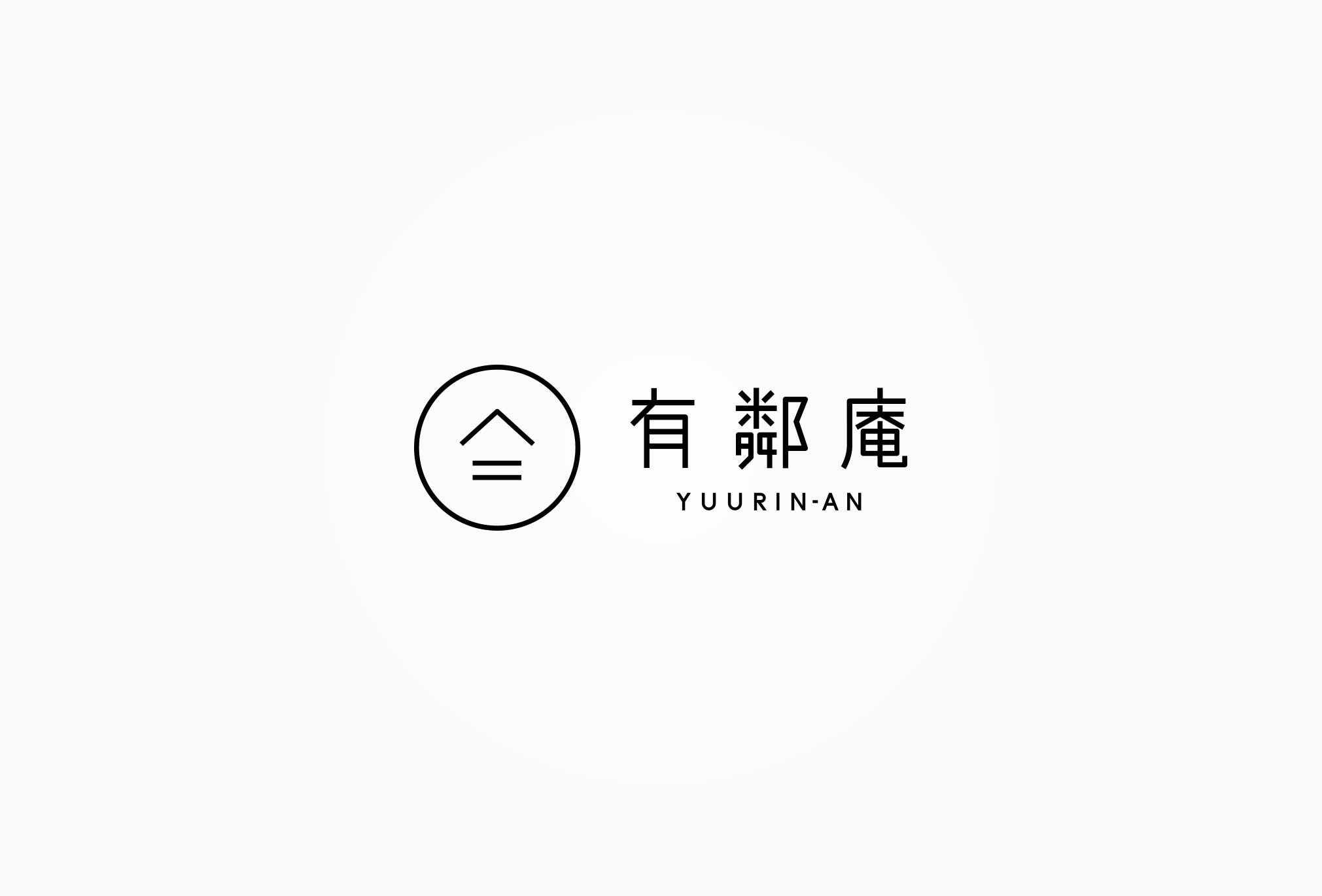 yuurin-an_logo3