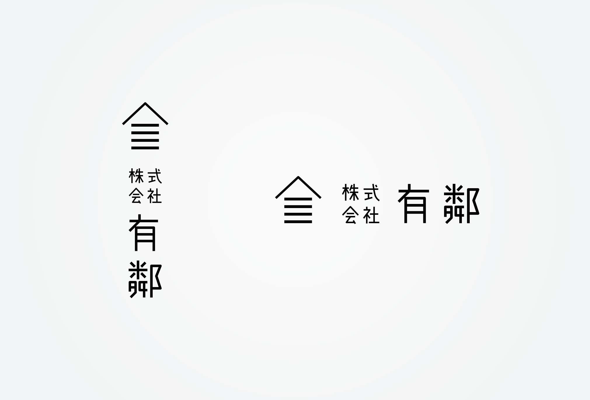 yuurin_logo2