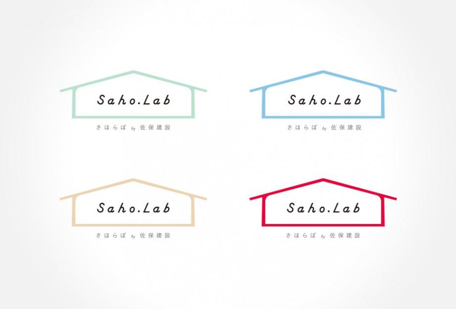 saholab_logo02