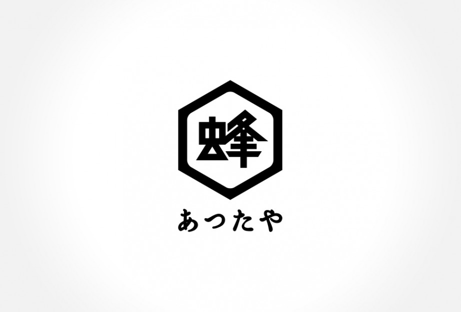 atsutaya_01