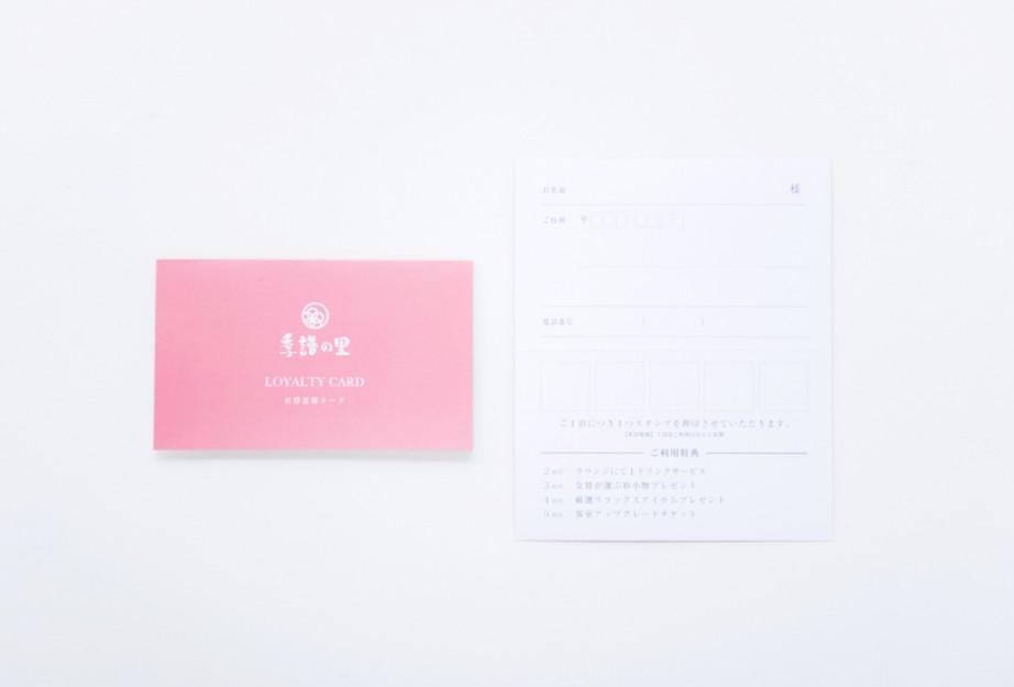 kifu2_03
