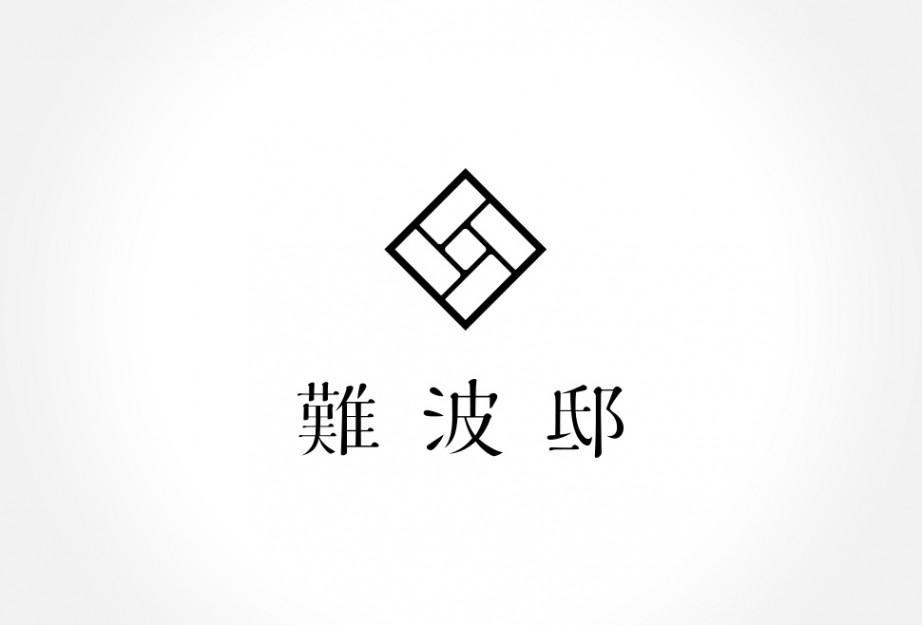 nambatei_new_logo01