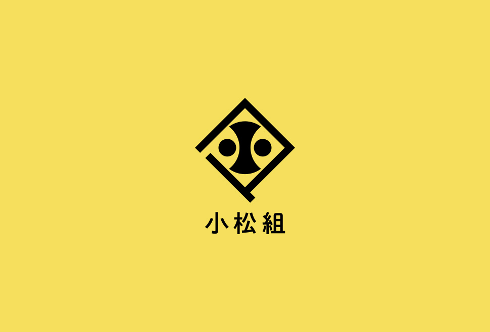 komatsugumi_logo