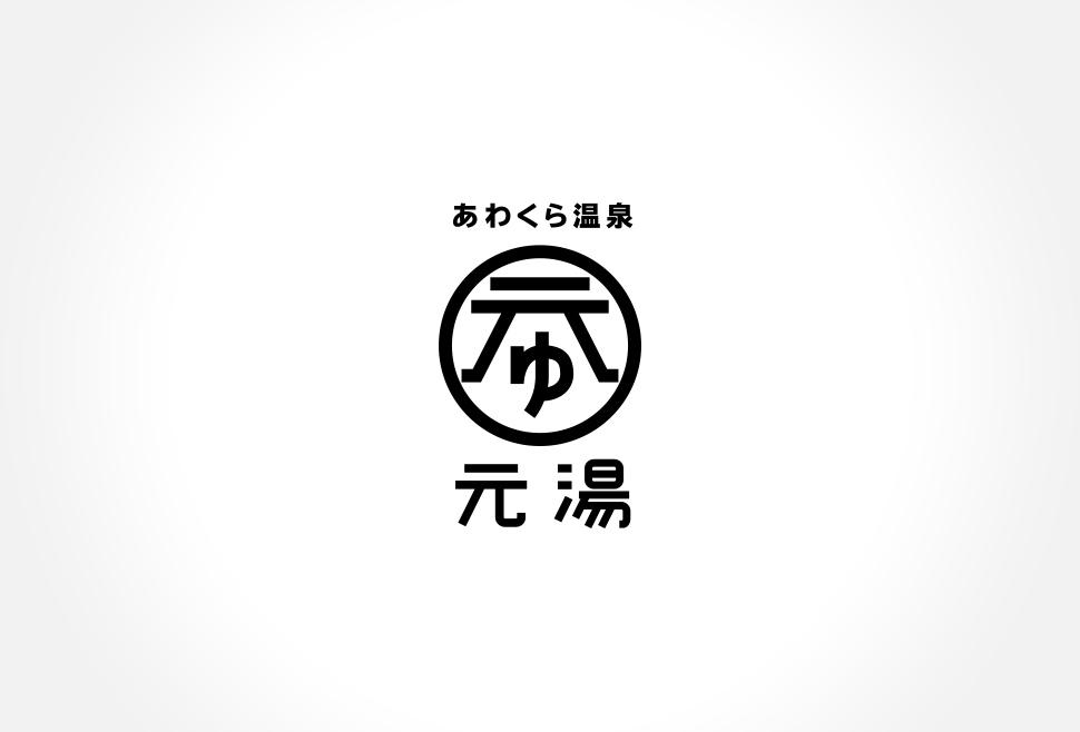 motoyu_logo1