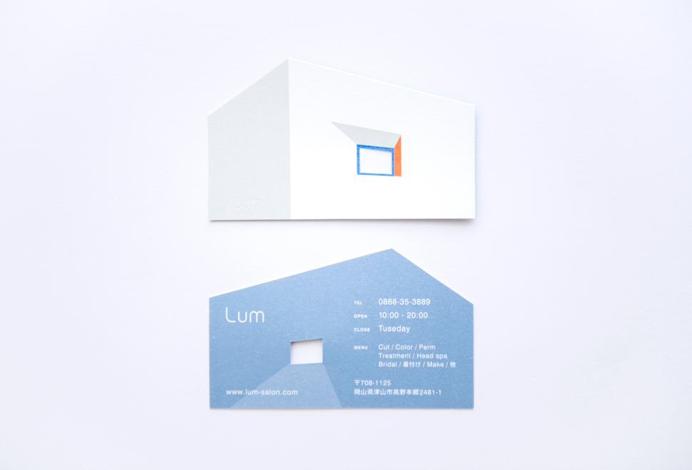 lum02