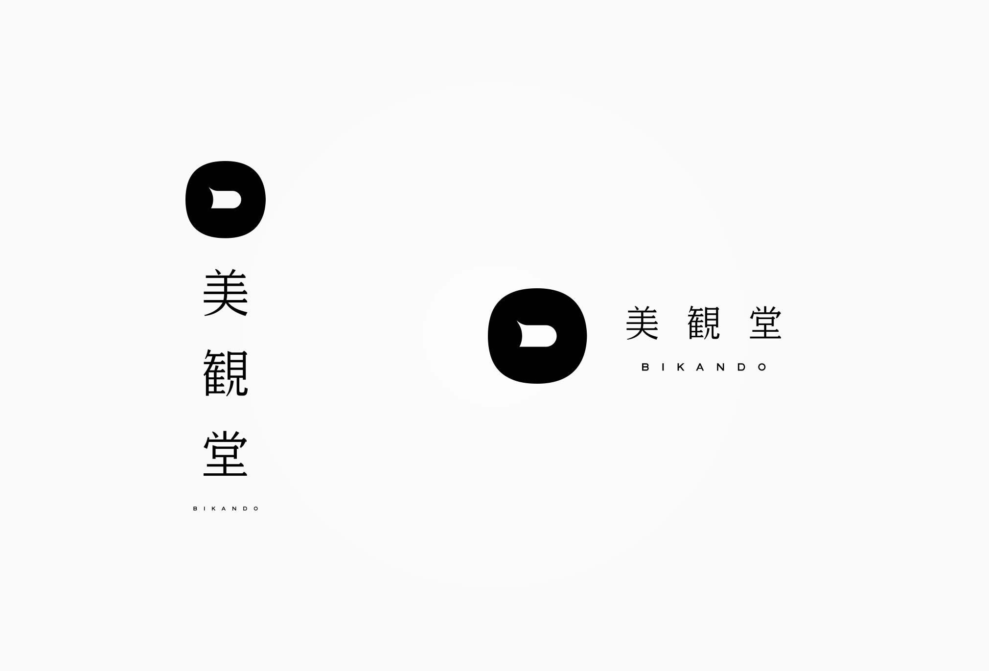 bikando_logo3