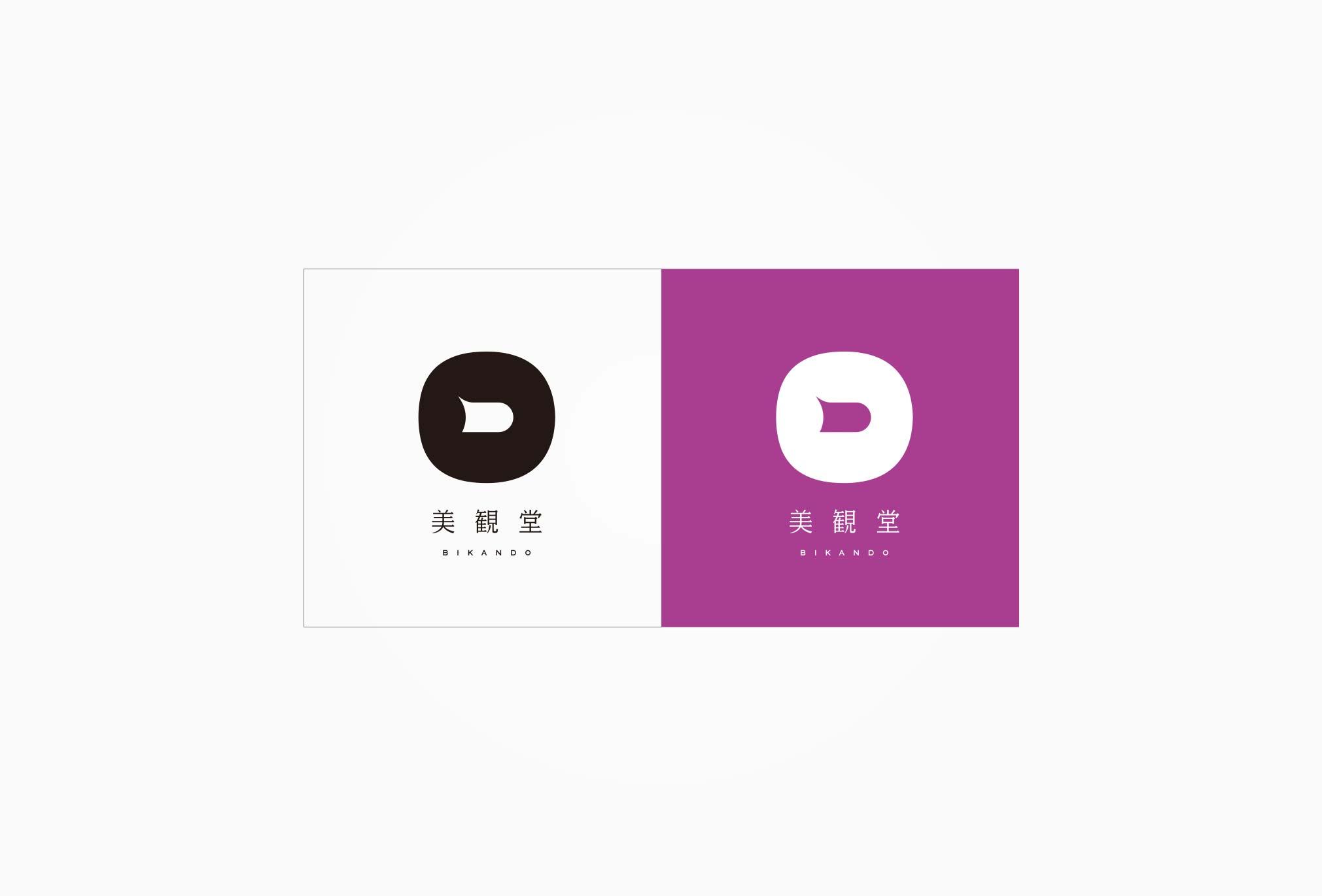 bikando_logo5