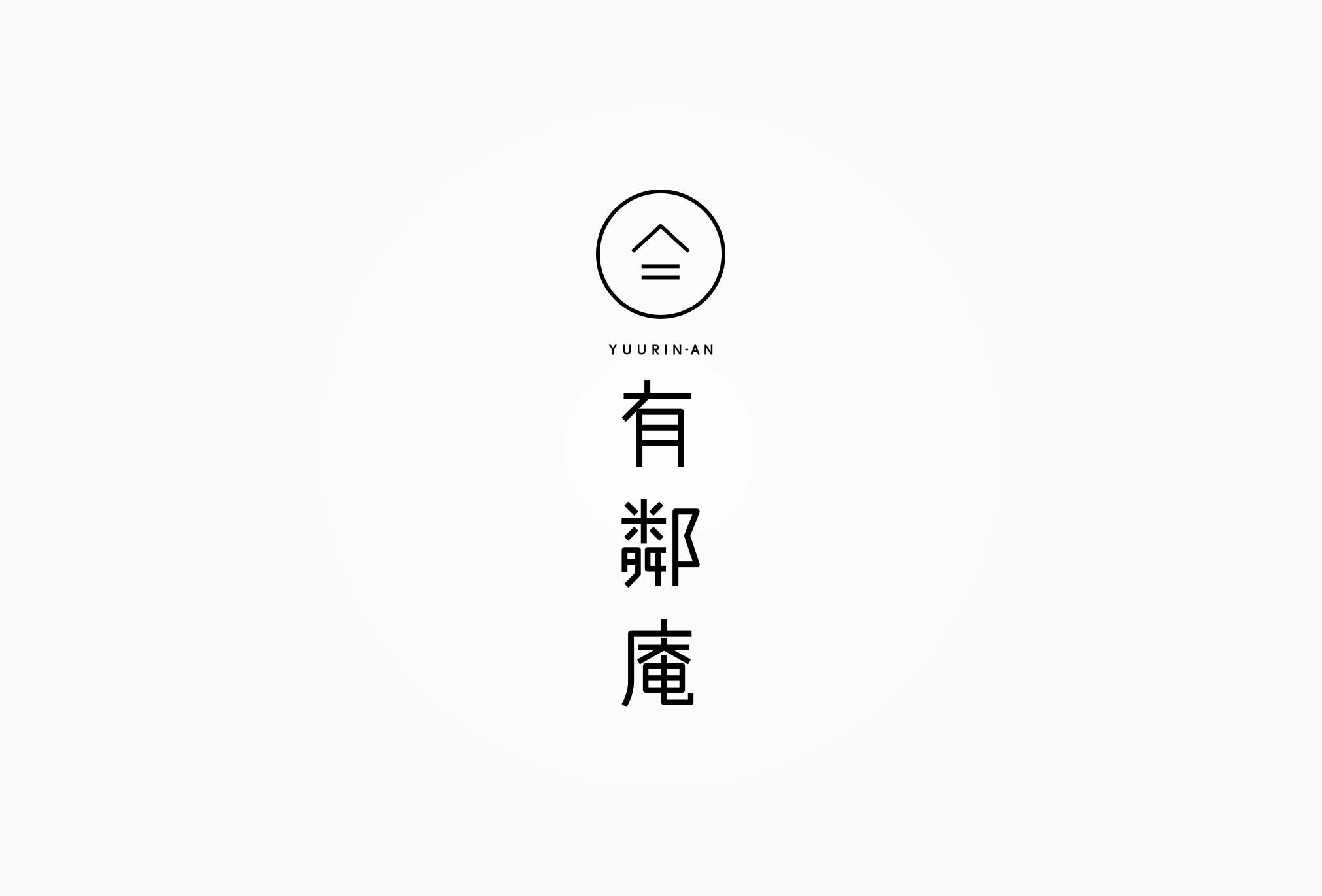 yuurin-an_logo2